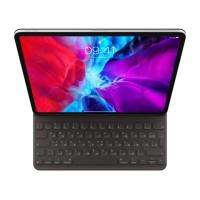Клавиатура Apple Smart Keyboard Folio для iPad Pro 12,9 дюйма (2020/2018)