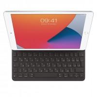 Клавиатура Apple Smart Keyboard для iPad 10,2 (MX3L2RS/A)