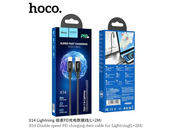 Кабель Hoco X14 USB-C/Lightning PD 20W (1 м), чёрный цвет
