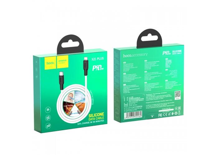 Кабель Hoco X21 Plus USB-C/Lightning PD 20W (1 м), белый цвет