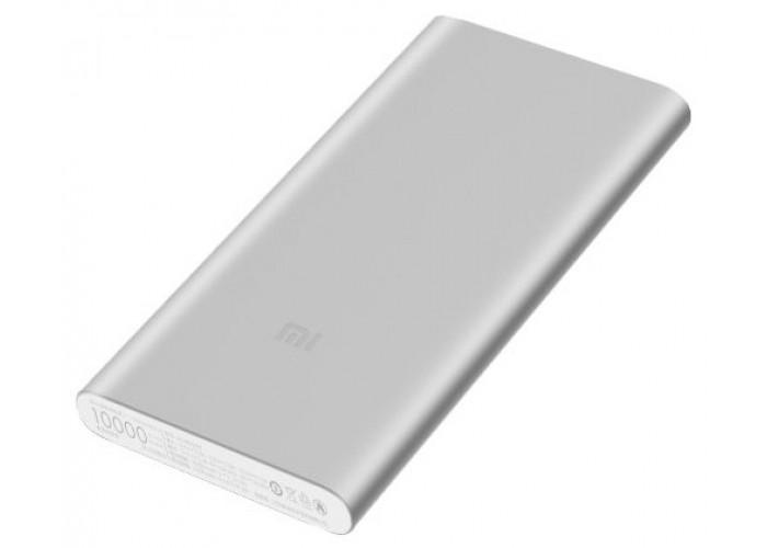 Внешний аккумулятор Xiaomi Mi Power Bank 2S 10000mAh, серебристый цвет