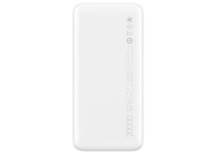 Внешний аккумулятор Xiaomi Redmi Power Bank Fast Charge 20000mAh