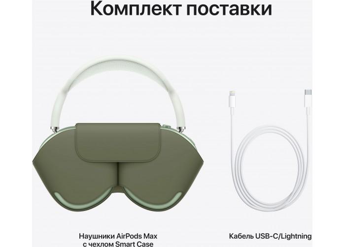 Apple AirPods Max, зелёный цвет