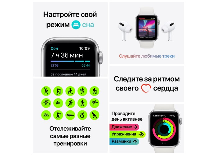 Apple Watch SE, 40 мм, корпус из алюминия серебристого цвета, спортивный ремешок