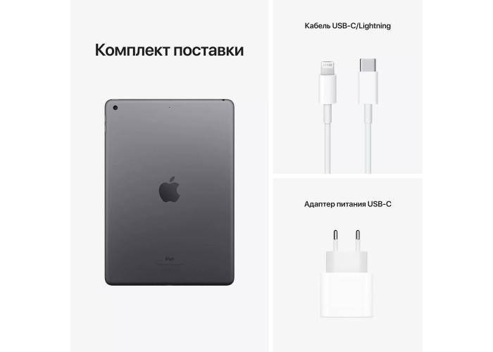 iPad (2021) Wi-Fi 256 ГБ «Серый космос»