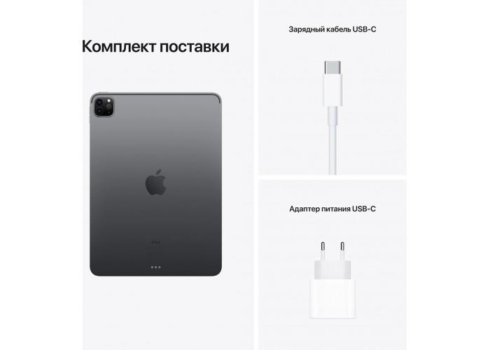 iPad Pro (2021) 11 дюймов Wi-Fi 256 ГБ «Серый космос»