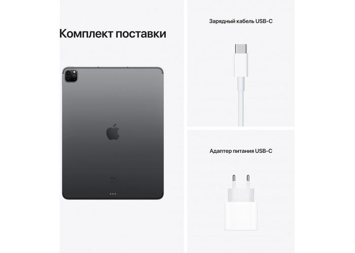 iPad Pro (2021) 12,9 дюйма Wi-Fi + Cellular 128 ГБ «Серый космос»