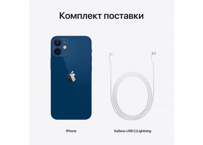 iPhone 12 mini 128 ГБ синий