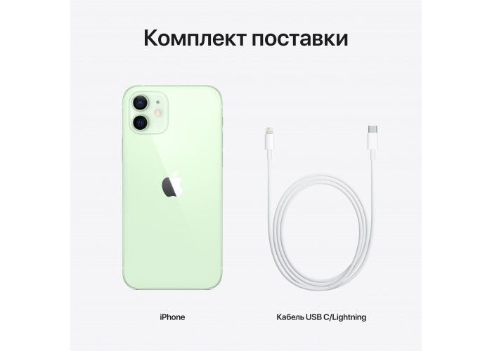 iPhone 12 256 ГБ зелёный