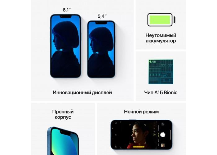 iPhone 13 mini 512 ГБ Синий