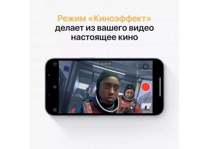 iPhone 13 Pro 256 ГБ «небесно-голубой»