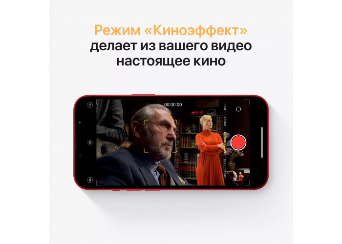 iPhone 13 128 ГБ (PRODUCT)RED