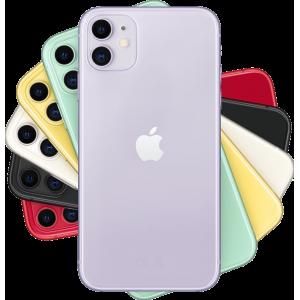 iPhone 11 - от 55 900 руб.