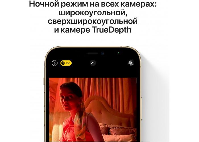 iPhone 12 Pro Max 128 ГБ «тихоокеанский синий»